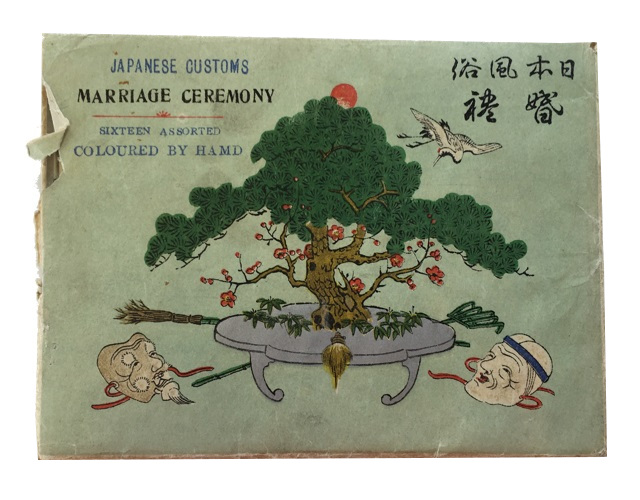 Japanese Customs. Marriage Ceremony. Sixteen Assorted. Coloured by Hand [title on envelope]