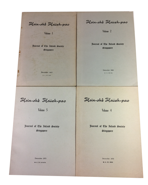 Hsin-she Hsueh-pao. Four volumes: 1 (1967); 2 (1968); 4 (1970; and 5 (1973)