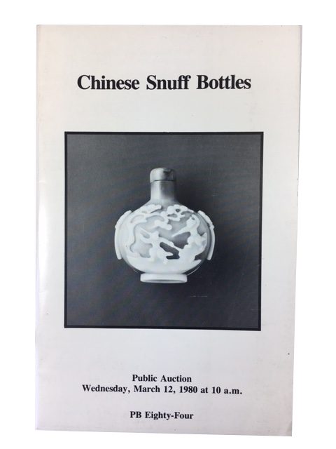 Chinese Snuff Bottles: Property of Various Owners including a Florida Private Collector
