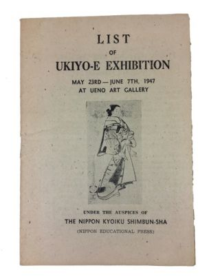 List of Ukiyo-e Exhibition, May 23rd-June 7th, 1947 Ueno Art Gallery under the Auspices of the Nippon Kyoiku Shimbun-sha (Nippon Educational Press). Exhibition Catalog.
