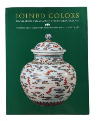 Joined Colors: Decoration and Meaning in Chinese Porcelain: Ceramics from Collectors in the Min Chiu Society, Hong Kong. Louise Allison Cort, Jan Stuart.