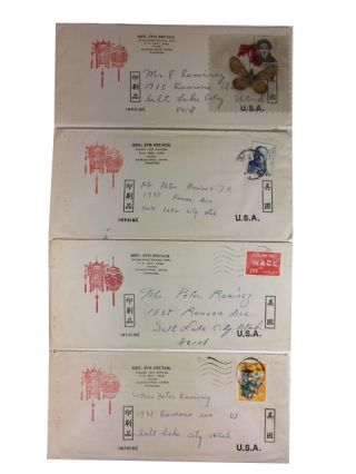 "Four Printed Fundraising Letters for his ""Operation ""Kunag Jen"" of Kuang Jen School in Taipei,..."