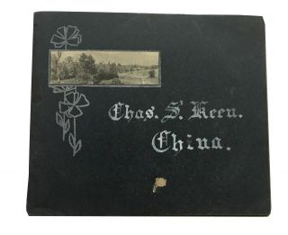 Azaleas and Baptist Missionaries in China. [our title]. Photo Album