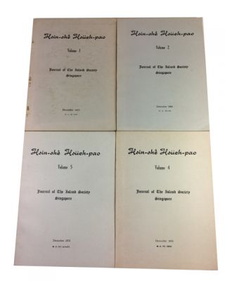 Hsin-she Hsueh-pao. Four volumes: 1 (1967); 2 (1968); 4 (1970; and 5 (1973