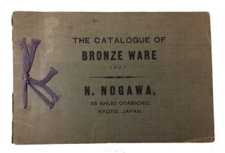 The Catalogue of Bronze Ware 1927. N. Nogawa.
