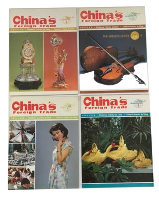 China's Foreign Trade. Issues 87-90 (Nos. 5-8 for 1984
