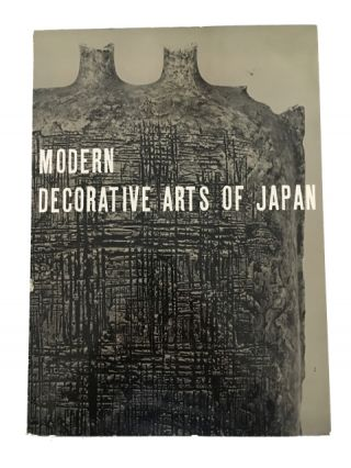 Decorative Arts of Modern Japan. Japan Decorative Arts Associatoin