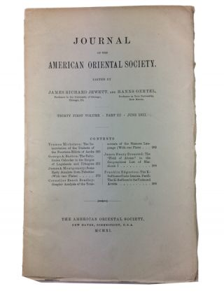 Journal of the American Oriental Society, Vol. 31, Part III (June, 1911