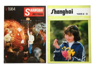 Shanghai Pictorial, Two Issues: 1983, No. 3 and 1984, No. 1