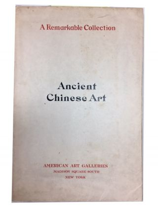 Illustrated Catalogue of the Remarkable Collection of Ancient Chinese Bronzes, Beautiful Old...