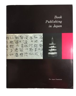 Book Publishing in Japan (cover title